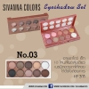 Sivanna make up Palette For Beauty อายแชโดว์ HF-311 No.03