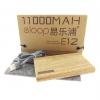 PowerBank E12 eloop แท้ ลายไม้ พร้อมซองกำมะหยี่ (11,000mAh)