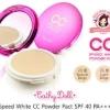 แป้งอัดแข็ง Cathy Doll CC Speed White Powder Pact SPF 45 PA++ .เบอร์ 21