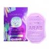 Arab Plus Soap by Chomnita สบู่อาหรับ พลัส สูตรใหม่