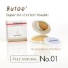 แป้งพัฟบูเต้ (Butae) แป้งมหัศจรรย์ No.01