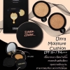 Sivanna Super Cover Ultra Moisture Cushion No.21