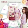 M.Chue Perfume Cream Garden Purple Rose (สีม่วง)