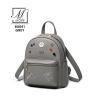 กระเป๋าสะพายเป้กระเป๋าถือ เป้แฟชั่นนำเข้าดีไซน์เก๋ส์ BU041-GRY (สีเทา)