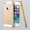 เคส iPhone 6/6s บัมเปอร์ทอง อลูมิเนียมแท้ 100% หรูหราไฮโซ
