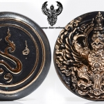 เหรียญพญาครุฑ รุ่น.เมตตรา เนื้อนวะ ขนาด 2.6cm