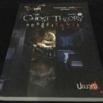 Ghost Theory ทฤษฎีขังวิญญาณ ปองวุฒิ มือหนึ่ง ราคา 179