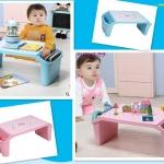 โต๊ะอเนกประสงค์สำหรับเด็ก