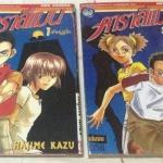 คาราสึแมน hajime kazu 2เล่มจบ ราคา 35