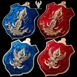เหรียญ ท้าวเวส+พญาครุฑ รุ่น มหาเตโช ลพ.รักษ์ วัดสุธาวาส