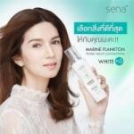 น้ำตบเซน่า รุ่น Limited Edition สูตร White plus
