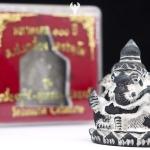 พระพิฆเนศ หลวงปู่เกลี้ยงวัดโนนแกด จ.ศรีษะเกศ รุ่น 100ปี. เนื้อนวะ
