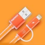 สายชาร์จ remax aurora High Speed 2 หัว ไอโฟน/Android (สีส้ม)