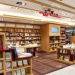 ร้านหนังสือที่เกาหลี