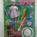 ชุดหมอมีตุ๊กตานางพยาบาล