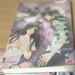 Hot Secret Love ภารกิจขยับรักเขย่าหัวใจร้ายเกินต้านทาน! Hideko_Sunshine ราคา 147