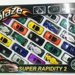รถเข็นลานรุ่น Blaze