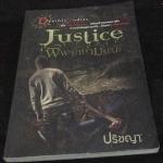 Justice พิพากษามรณะ ปริชญา ราคา 118