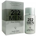 น้ำหอม Perfume 2 on 2 For Men by Classic Collection