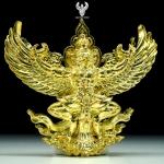 พญาครุฑ สุเรนทรชิต หลวงพ่อหวั่น วัดคลองคุณ รุ่น สรงน้ำราชาโชค เนื้อทองพระประธาน