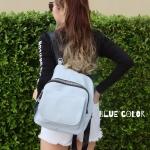 กระเป๋าเป้ผู้หญิง กระเป๋าสะพายหลังแฟชั่น สะพายข้างได้ แบบแพ็คเป็นเป้ได้ ซิปใหญ่ [สีฟ้าอ่อน ]