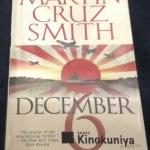 December 6 by Martin Cruz Smith ราคา 220