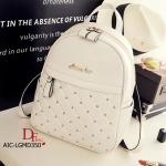 กระเป๋าเป้ผู้หญิง กระเป๋าสะพายข้างแฟชั่น แบรนด์ AICHAONIAO ของแท้ 100% [สีขาว ]