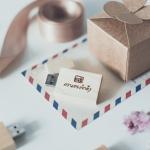USBไม้+ข้อความ(ความทรงจำดีๆ)+กล่องกระดาษ