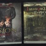Immortal ซากสุสาน + Vision เนตรมรณา เตมัน มือหนึ่ง ราคา 420