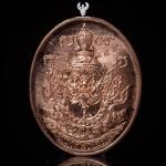 เหรียญท้าวเวสสุวรรณ รุ่นแรก ครูบาออ บัณฑิต๊ะ วัดพระธาตุดอยจอมแวะ