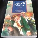 school stories ราคา 120