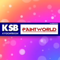 ร้านKSBPAINTWORLD