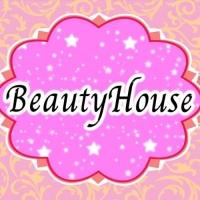ร้านBeauty House