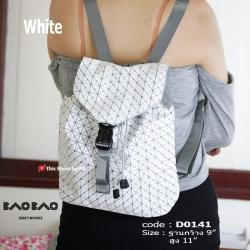 กระเป๋าเป้ผู้หญิง กระเป๋าสะพายหลังแฟชั่น Style ISSEY MIYAKE BAO BAO [สีขาว ]