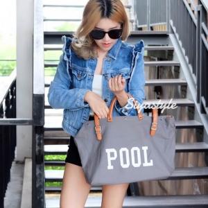 กระเป๋าผ้าแฟชั่น กระเป๋าสะพายข้างผู้หญิง สกรีนอักษร POOL ไซดใหญ่จุใจ [สีเทา]