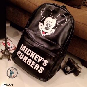 กระเป๋าเป้ผู้หญิง กระเปาสะพายหลังแฟชั่น หนังพียู Style Mickey [สีน้ำเงิน ]