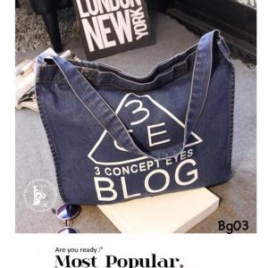กระเป๋าผ้าแฟชั่น กระเป๋าสะพายข้างผู้หญิง ผ้ายีนส์ฟอกนิ่ม แต่งซิป [สีน้ำเงิน ]