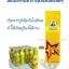 สตาร์ไลฟ์ 111 หรือ ยาบำรุงร่างกายกล่องเหลือง thumbnail 7