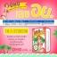 OHO Gluta White Collagen Soap สบู่ก้นขาว thumbnail 12