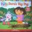 Dora's big dig ราคา 95