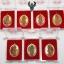 เหรียญท้าวเวสสุวรรณ ครูบาจันทร์ วัดน้ำแป้ง thumbnail 1