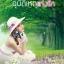 นิยาย : อุบัติเหตุแห่งรัก : หนึ่งจันทร์ มายโรส โดย Book for Smile thumbnail 1