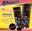 โลชั่นดีดีครีม ฟิน ดีดี ครีม Fin DD Cream 7in1 thumbnail 1