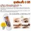 3D Natural Eyebrow 2g Baby Bright ผลิตภัณฑ์เขียนคิ้ว 3 มิติ (Chocolate)เบอร์2 thumbnail 2