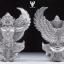 พญาครุฑ รุ่น เสาร์ ๕ บุญฤทธิ์ หลวงพ่อหวั่น วัดคลองคูณ เนื้อปีกเครื่องบิน thumbnail 2
