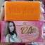 สบู่แครอท ไวท์ออร่า White aura miracle carrot soap thumbnail 1