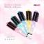 Madami Curl Revolution รุ่น Limited Edition สีฟ้าพาสเทล thumbnail 5