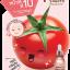 Tomato Collagen White Serum เซรั่มมะเขือเทศเข้มข้น thumbnail 2