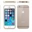 เคส iPhone6/6s ฝาหลังอลูมิเนียม สีทอง thumbnail 1