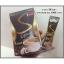 Chame Sye Coffee Plus ชาเม่ ซาย คอฟฟี่ พลัส มี10ซอง thumbnail 4